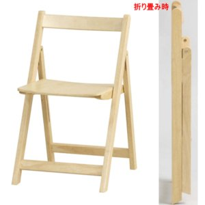 木製折り畳みデスクチェアタイニーTI42CNA...