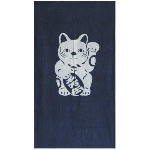 送料無料 のれん 招き猫 紺  <暖簾 脱衣所 洗面所 間仕切 玄関 廊下 noren>の写真