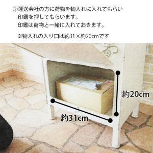【大型商品】アンティーク調 ラージスタンドポスト yama   <ポスト 玄関 郵便受け 郵便ポスト メールボックス 宅配ボックス 宅配BOX 73-812 73-817>|yukimi-kagu|09