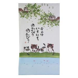 送料無料 和風のれん85センチ×150センチ 文字いり のんびり猫 ねこ柄のれんnaru-9021の写真