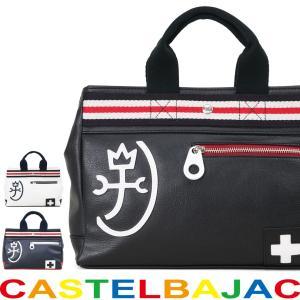 トートバッグ メンズ CASTELBAJAC カステルバジャック パンセシリーズ ドライビングトート...
