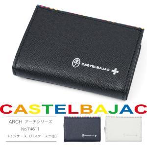 財布 コインケース メンズ CASTELBAJAC カステルバジャック アーチシリーズ 小銭入れ 本...