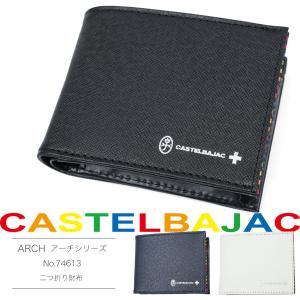 二つ折り財布 メンズ 財布 CASTELBAJAC カステルバジャック アーチシリーズ 二つ折り 本...