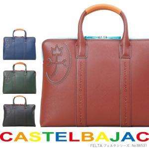 ビジネスバッグ ブリーフケース メンズ CASTELBAJAC カステルバジャック フェルタシリーズ...