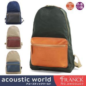 【送料無料】 リュック リュックサック メンズ acoustic world(アコースティック・ワー...