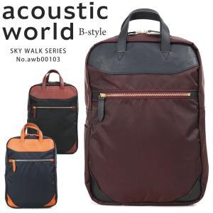 【送料無料】バックパック リュックサック メンズ リュック acoustic world アコーステ...