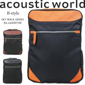 リュック ビジネスバッグ メンズ acoustic world アコースティックワールド スカイウォ...