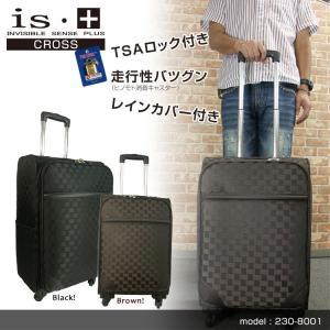 キャリーケース メンズ is・+(アイエスプラス)ナイロンジャガード(CROSS)スーツケース キャリーバッグ 出張 旅行 TSAロック 4輪 ソフトケース ファスナー