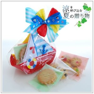 お中元や夏のギフトにクッキー・焼き菓子詰め合わせ「ころりんヨット 赤」 799円 yukiusagi
