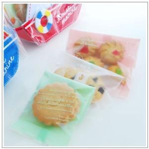 お中元や夏のギフトにクッキー・焼き菓子詰め合わせ「ころりんヨット 赤」 799円 yukiusagi 04