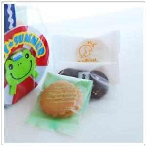 お中元や夏のギフトにクッキー・焼き菓子詰め合わせ「ENJOY★SUMMER カエル」 1080円|yukiusagi|04