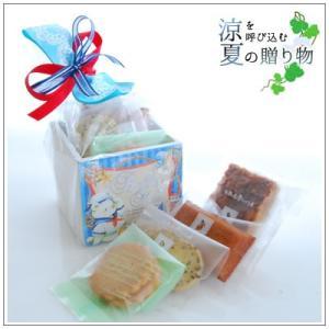 お中元や夏のギフトにクッキー・焼き菓子詰め合わせ「白くま海兵」 1263円|yukiusagi