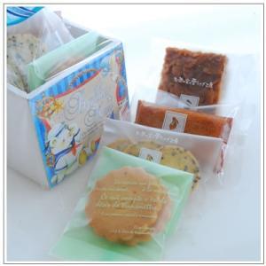 お中元や夏のギフトにクッキー・焼き菓子詰め合わせ「白くま海兵」 1263円|yukiusagi|03