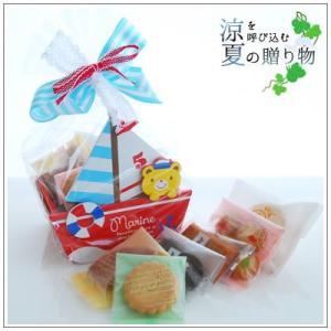 お中元や夏のギフトにクッキー・焼き菓子詰め合わせ「一緒に海に行こうよ!」 1749円 yukiusagi