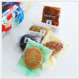 お中元や夏のギフトにクッキー・焼き菓子詰め合わせ「すずか 黄」 1080円|yukiusagi|05