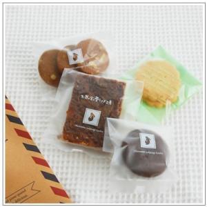 秋のクッキー焼き菓子詰め合わせ「Letter Flights」 683円|yukiusagi|09