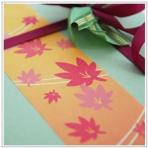 秋のクッキー焼き菓子詰め合わせ「ありがとう!!秋の詰め合わせ」 3108円|yukiusagi|05