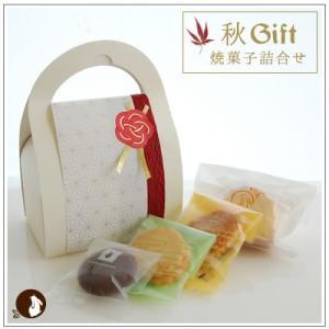 敬老の日のギフト クッキー焼き菓子詰め合わせ「感謝の気持ち 小」 704円|yukiusagi