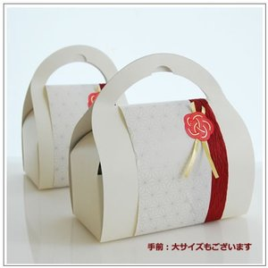 敬老の日のギフト クッキー焼き菓子詰め合わせ「感謝の気持ち 小」 704円|yukiusagi|06
