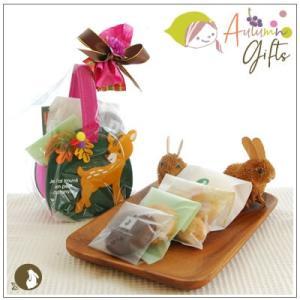 秋のクッキー焼き菓子詰め合わせ「キャル バンビ」 1198円 yukiusagi