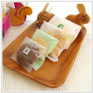 秋のクッキー焼き菓子詰め合わせ「キャル バンビ」 1198円 yukiusagi 03