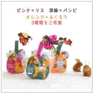 秋のクッキー焼き菓子詰め合わせ「キャル バンビ」 1198円 yukiusagi 09