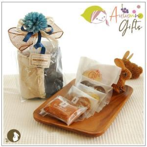 秋のクッキー焼き菓子詰め合わせ「エトラ グレイッシュブルー」 1317円 yukiusagi