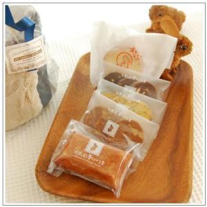 秋のクッキー焼き菓子詰め合わせ「エトラ グレイッシュブルー」 1317円 yukiusagi 03