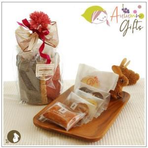 秋のクッキー焼き菓子詰め合わせ「エトラ ワインカラー」 1317円|yukiusagi