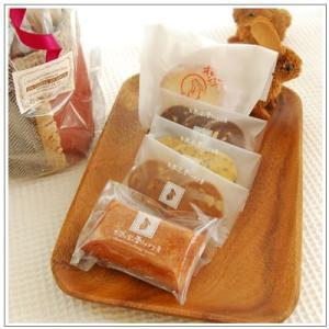 秋のクッキー焼き菓子詰め合わせ「エトラ ワインカラー」 1317円|yukiusagi|03