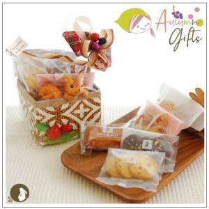 秋のクッキー焼き菓子詰め合わせ「コリンゴ」 1674円|yukiusagi