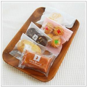 秋のクッキー焼き菓子詰め合わせ「コリンゴ」 1674円|yukiusagi|05