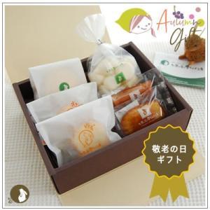 敬老の日にもおすすめ 焼き菓子詰合せ 1598円 yukiusagi
