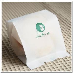 焼菓子:ブッセ|yukiusagi|04