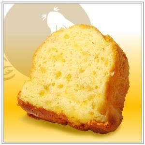 焼菓子:ゆずケーキ|yukiusagi