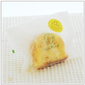 焼菓子:ゆずケーキ|yukiusagi|06