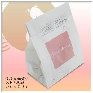焼菓子:アーモンドクッキー yukiusagi 04