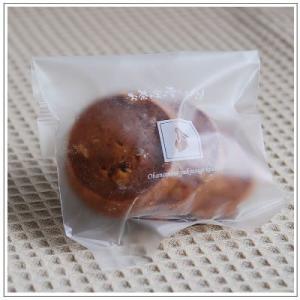 焼菓子:くるもんクッキー|yukiusagi|02