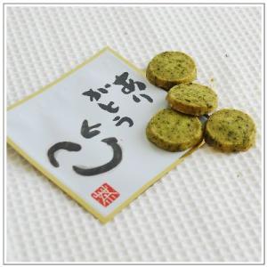 焼菓子:煎茶クッキー 4枚入 ありがとう袋|yukiusagi