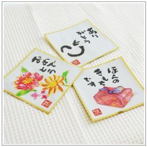 焼菓子:煎茶クッキー 4枚入 ありがとう袋|yukiusagi|04