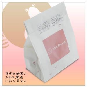 焼菓子:煎茶クッキー 4枚入 ありがとう袋|yukiusagi|05