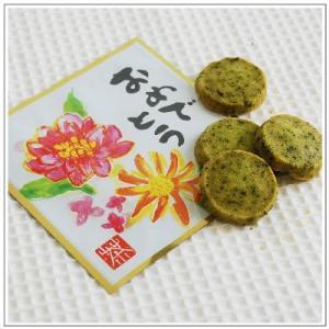 焼菓子:煎茶クッキー 4枚入 おめでとう袋|yukiusagi
