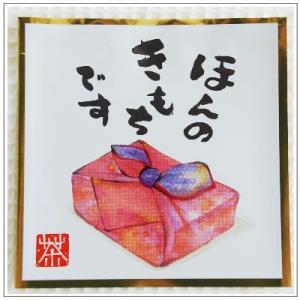 焼菓子:煎茶クッキー 4枚入 ほんのきもちです袋|yukiusagi|03