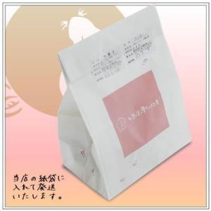焼菓子:フレークフロランタン|yukiusagi|04