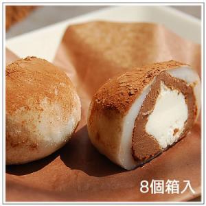 生クリーム大福:うさぎのしっぽ ショコラ餅(8個入)|yukiusagi