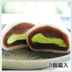 生クリーム大福:うさぎのしっぽ抹茶(8個入)|yukiusagi