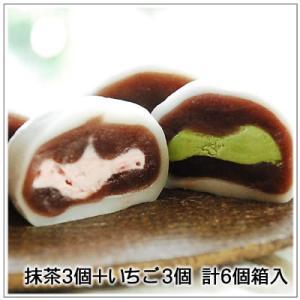 生クリーム大福:うさぎのしっぽ抹茶・いちごミックス(3個ずつ計6個入)|yukiusagi
