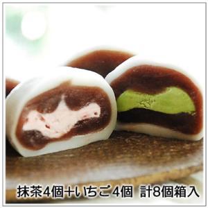 生クリーム大福:うさぎのしっぽ抹茶・いちごミックス(4個ずつ計8個入)|yukiusagi