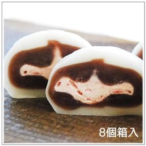 生クリーム大福:うさぎのしっぽいちご(8個入)|yukiusagi
