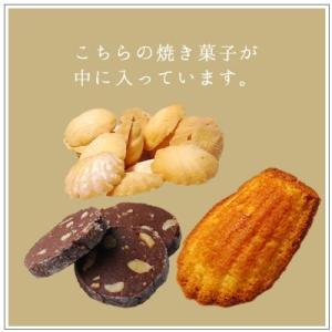 クッキー焼き菓子詰め合わせ「おさんぽ くま」 945円|yukiusagi|04